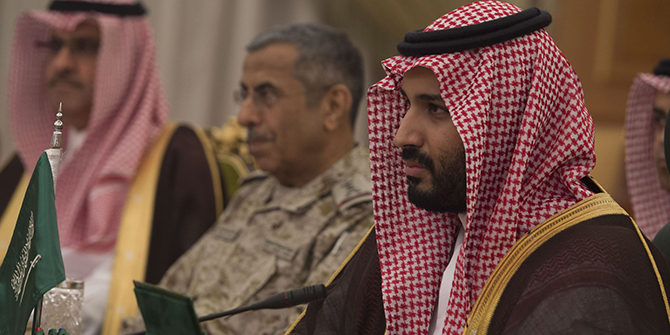 Saudi Arabia's Vision 2030: The Road to a New Economic Paradigm in the Middle East?