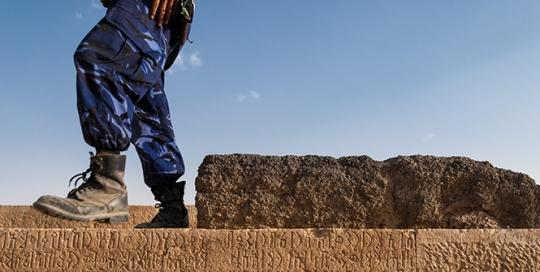 Marib: Local Changes and the Impact on the Future of Yemeni Politics