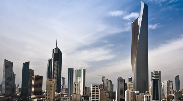 Kuwait's National Innovation Ecosystem | Middle East Centre