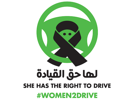 By Women2drive (Own work) [CC BY-SA 3.0 (https://creativecommons.org/licenses/by-sa/3.0)], via Wikimedia Commons