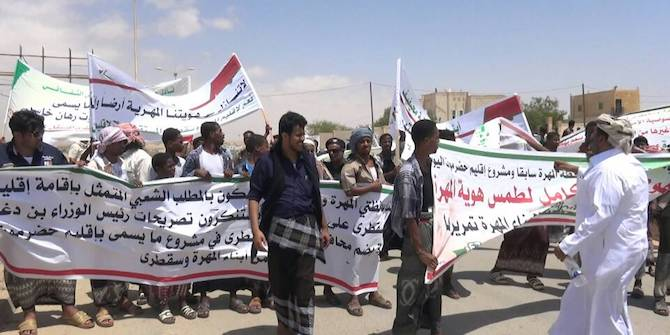 Emiratis, Omanis, Saudis: the rising competition for Yemen's Al Mahra