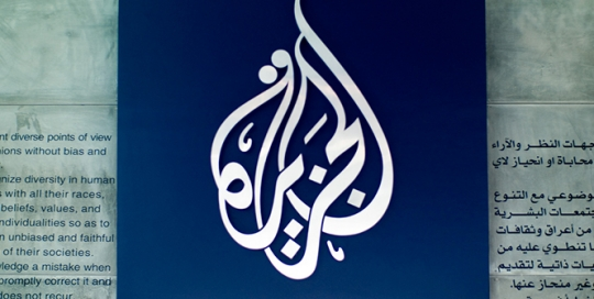 Al-Jazeera Under Siege