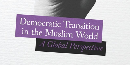 Book Review: Alfred Stepan's 'Democratic Transition in the Muslim World'