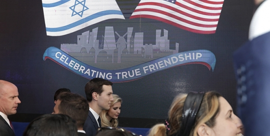 Merger of US consulate in Jerusalem linked to looming court case