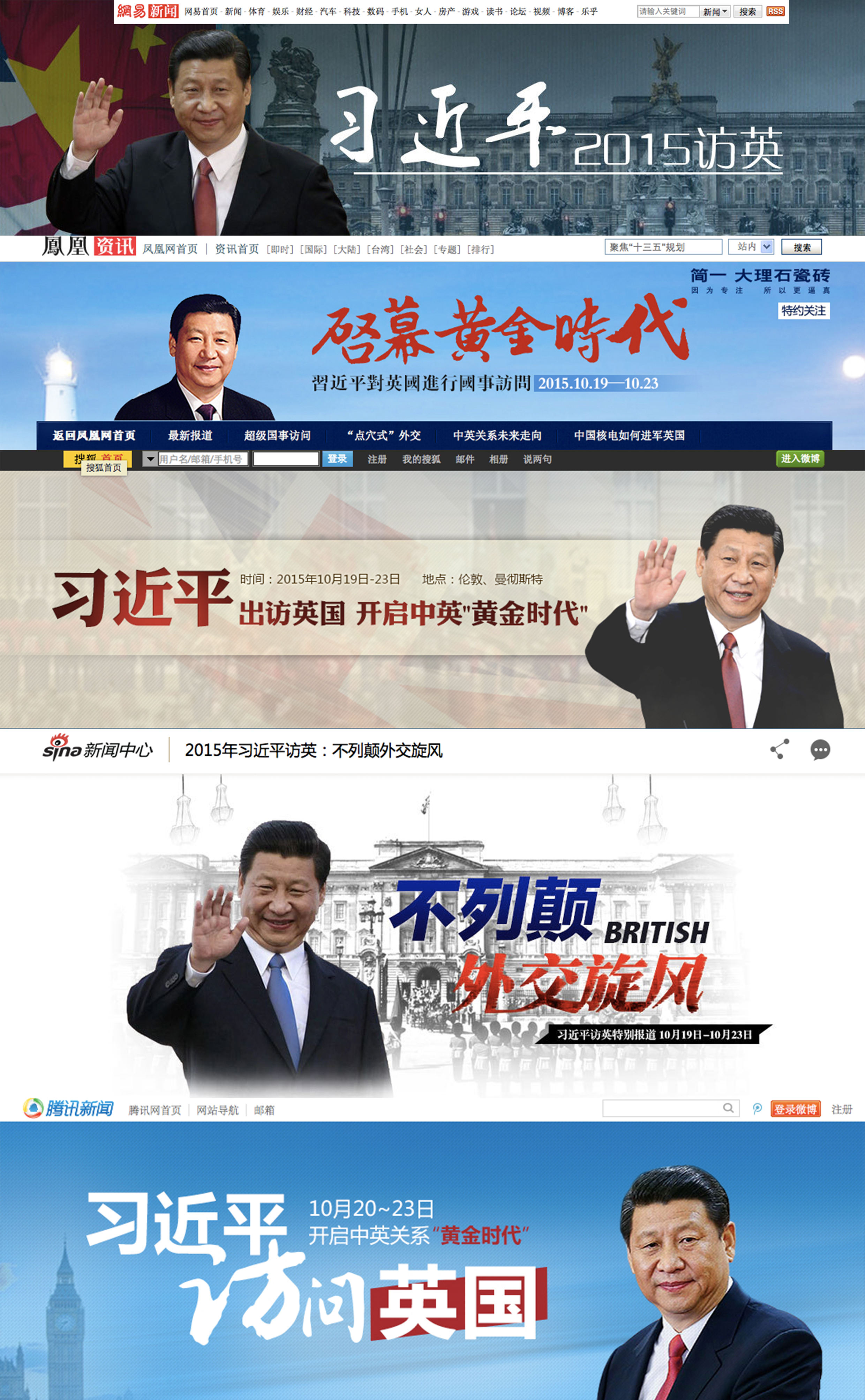 Chinese online media giants gathered news from diverse sources, covering Xi's visit as much as they could.