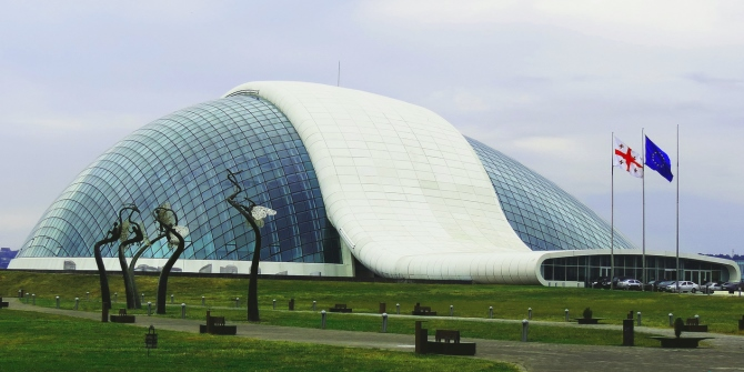 Georgia's new Parliament building