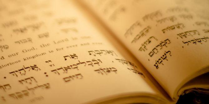 A female ordination: British orthodox Jewish women and the global community