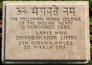 Hindu soldier