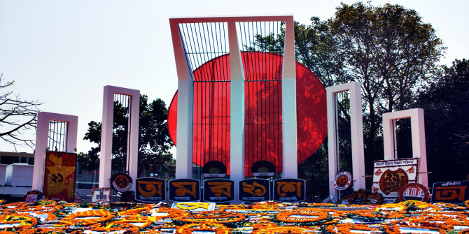 Image Credit: Shaheed Minar in Dhaka, Bangladesh. The monument in Dhaka established to commemorate those killed during the Language Movement demonstrations of 1952 (Mostaque Ahammed)