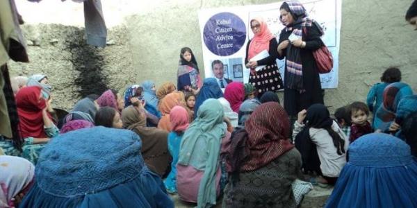 kabul-citizen-advice-centre