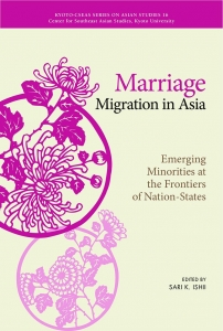 marriage-migration-in-asia-cover-202x300