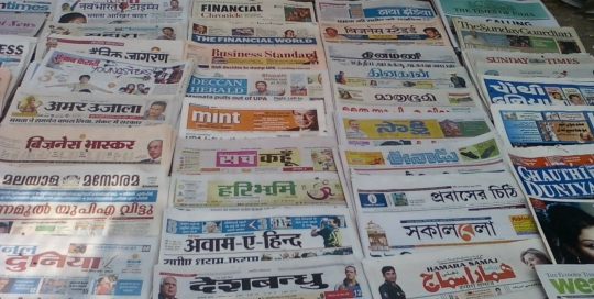 Blame and shame: examining the media coverage of a Dalit rape victim in India