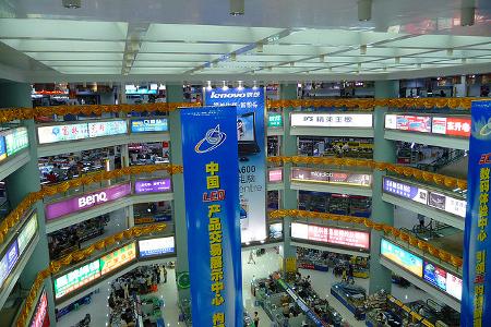 SEG Electronics market Bao'an Shenzhen China Credit: DC Master (Creative Commons BY NC)